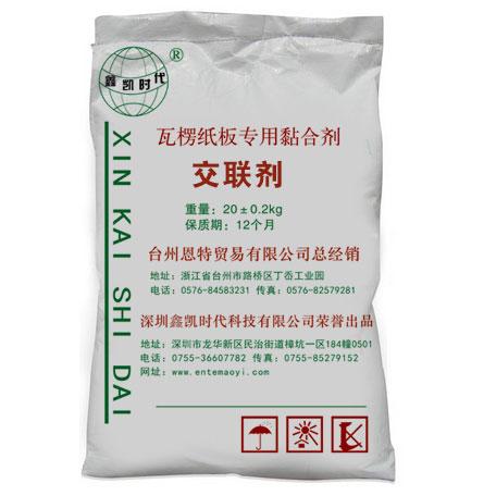 纸板淀粉胶交联剂
