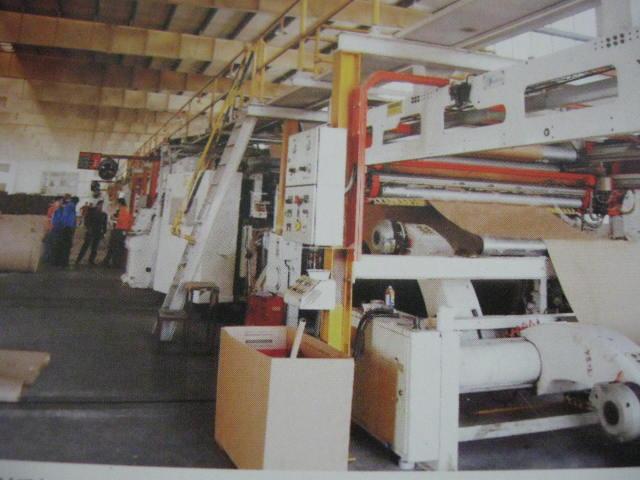 瓦楞纸生产设备