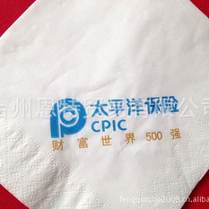 纸杯.餐纸巾.纸袋环保水墨