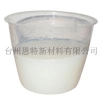 丙烯酸树脂(快干亮光乳液)
