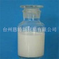 高光耐磨水性光油