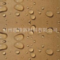 纸品类防水剂.防潮剂